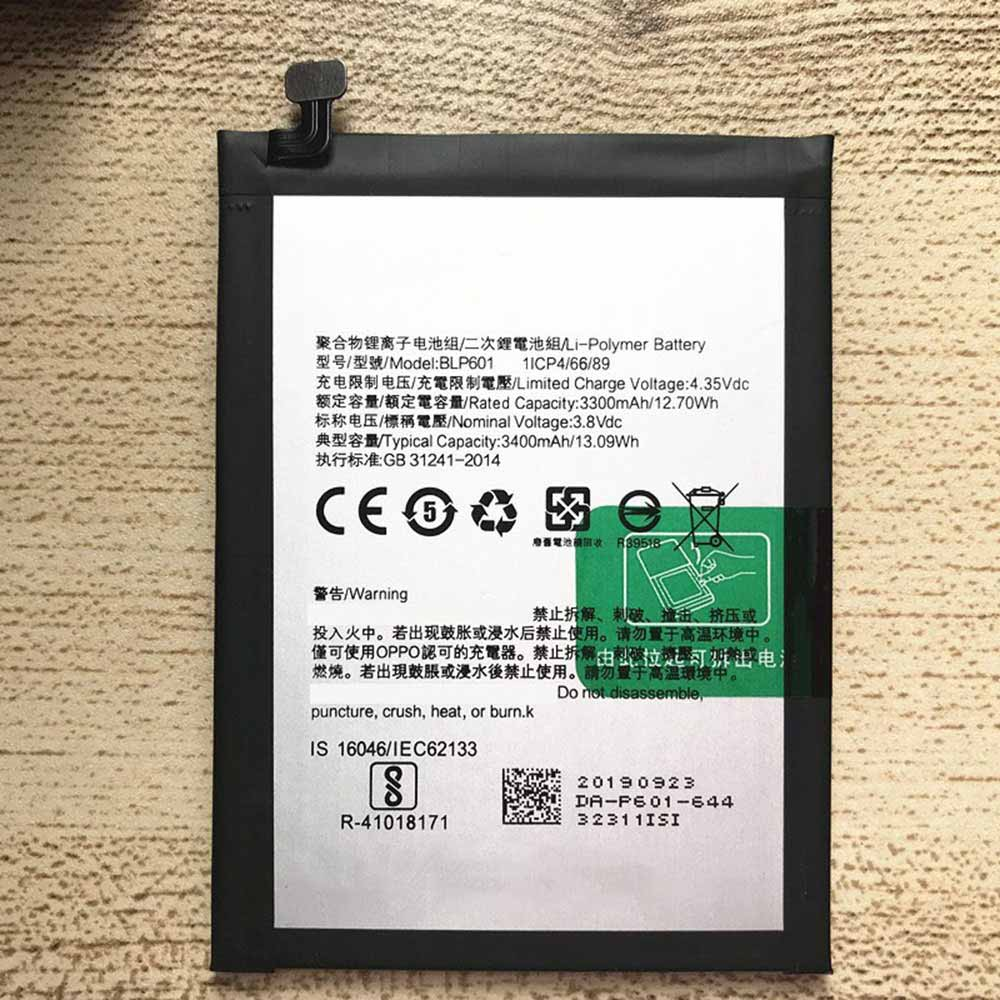 BLP601 for OPPO A59M A59 A53 A53T