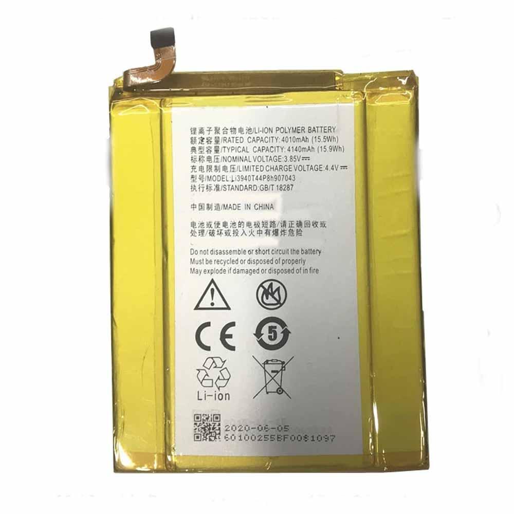 Li3940T44P8h907043 for ZTE Axon Max C2016