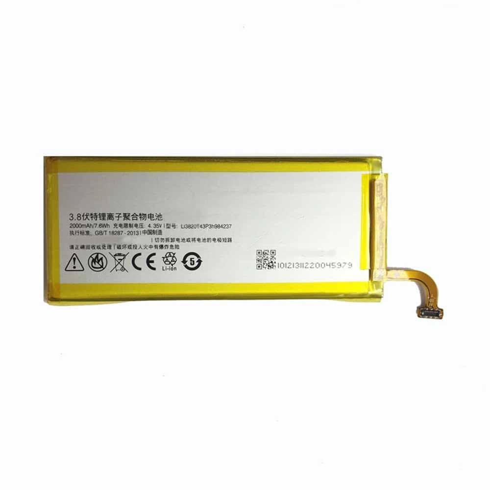 Li3820T43P3h984237 for ZTE NX403A Nubia Z5S Mini