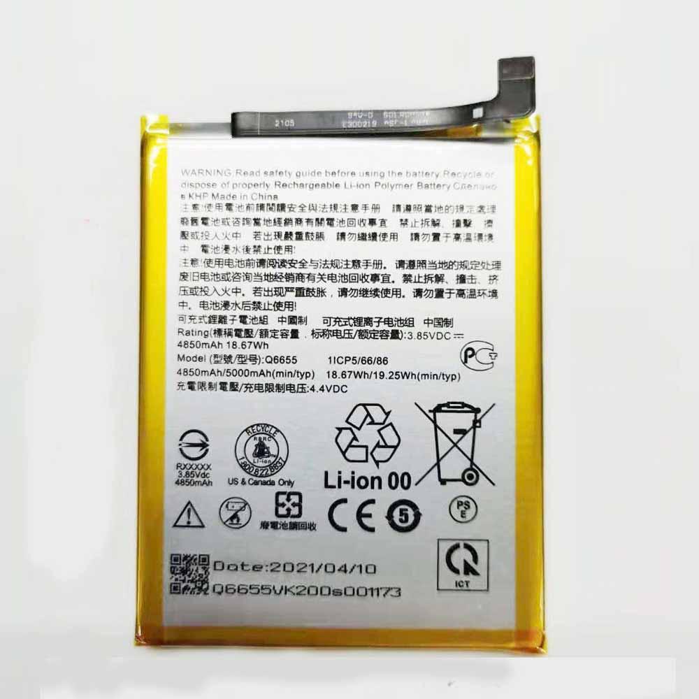 Q6655 for HTC Desire 20Pro