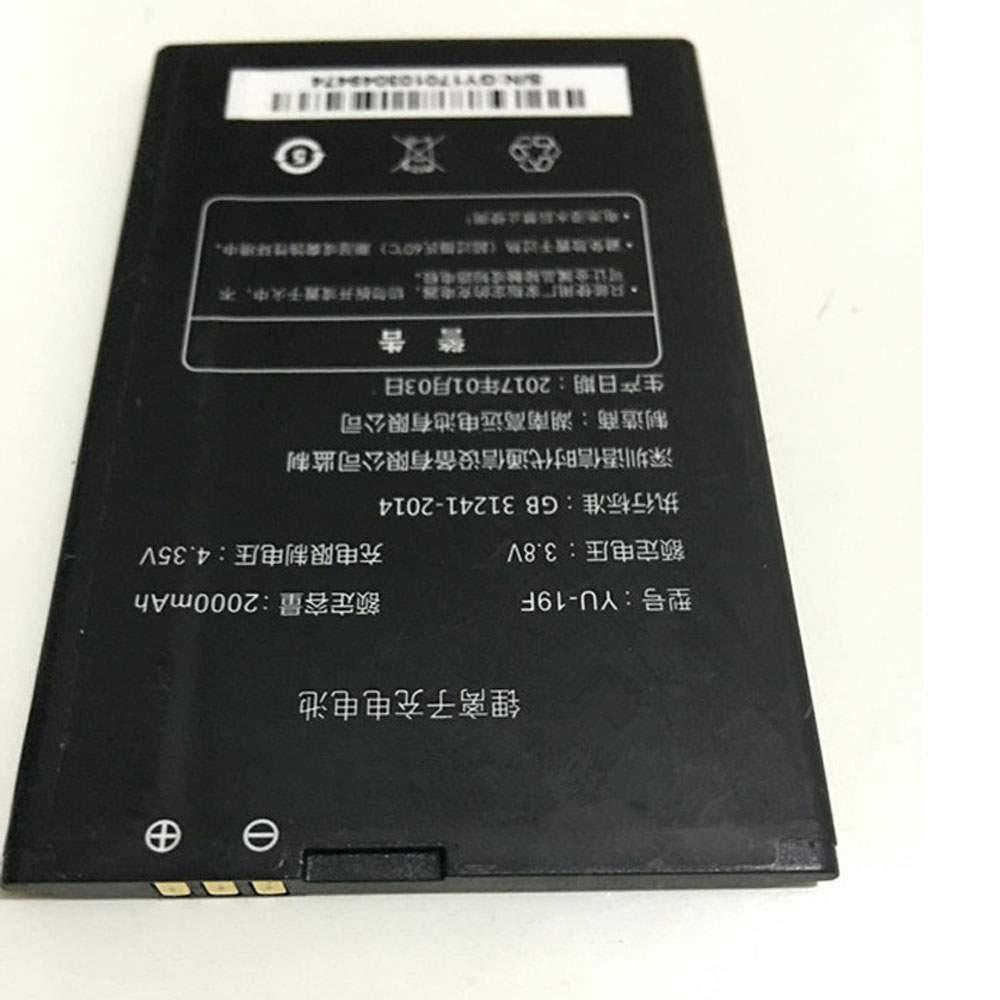 YU-19F for Yusun A8 A7